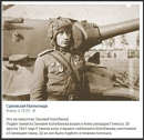 Алексей Чемаров фотография #26