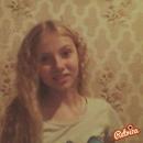 Фотоальбом Дианы Башкиной