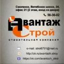 Персональный фотоальбом Артема Усачева