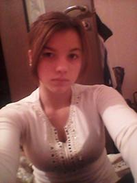 Вилкова Елена