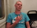 Гуляй Роман   Мукачево   23