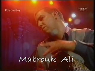 Cheb Khaled S'Hab El Baroud - Live In London (1995). الشاب خالد - اصحا ب البا رود