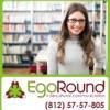 Образовательный центр EgoRound