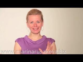 Уроки английского языка Ставим произношение за 1 урок! С Мариной Русаковой!