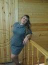 Фотоальбом Натальи Захаровой