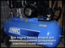Mastek_doz2 Мастек-Лидер с бетонным заводом и дозирующим оборудованием