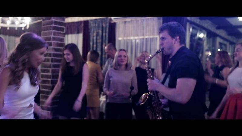 ПРОМО РОЛИК Саксофонист Сочи Артур Бедикян