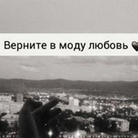 Фотография профиля Артема Котова ВКонтакте