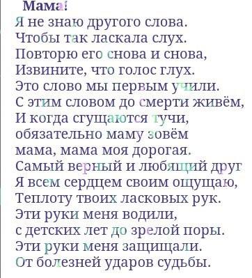 фото из альбома Александра Оляновского №1
