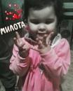 Андреева Татьяна | Самара | 14