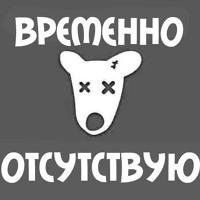 Минаков Алик