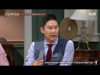 Wednesday Food Talk 180614 Episode 174