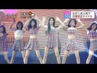 170606 Twice в программе @ NHK.