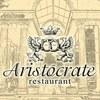Ресторан Aristocrate