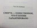 Московский Григорий   Москва   38