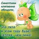 Гузель Зорина, Набережные Челны, Россия