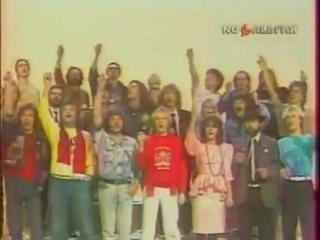 1987 Рок-ателье - Замыкая круг