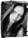 Фотоальбом Александры Никитиной