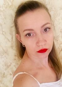 Оксана Гарькавская фото №2