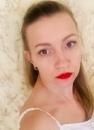 Оксана Гарькавская фотография #2