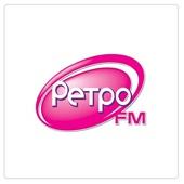 Реклама на радио Ретро FM в Санкт-Петербурге