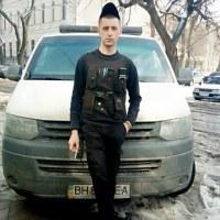 Фотография Александра Положенко ВКонтакте
