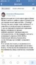 Миронова Алёна   Москва   20