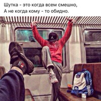 АрсенАминев