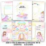 Бебибук Fairy Tail На первый год жизни для девочки
