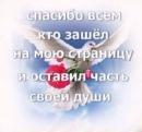Саенко Александр | Уфа | 8