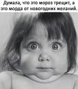 Оля Захарова фотография #9