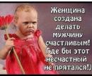 Ирина Коробкина, Великие Луки, Россия