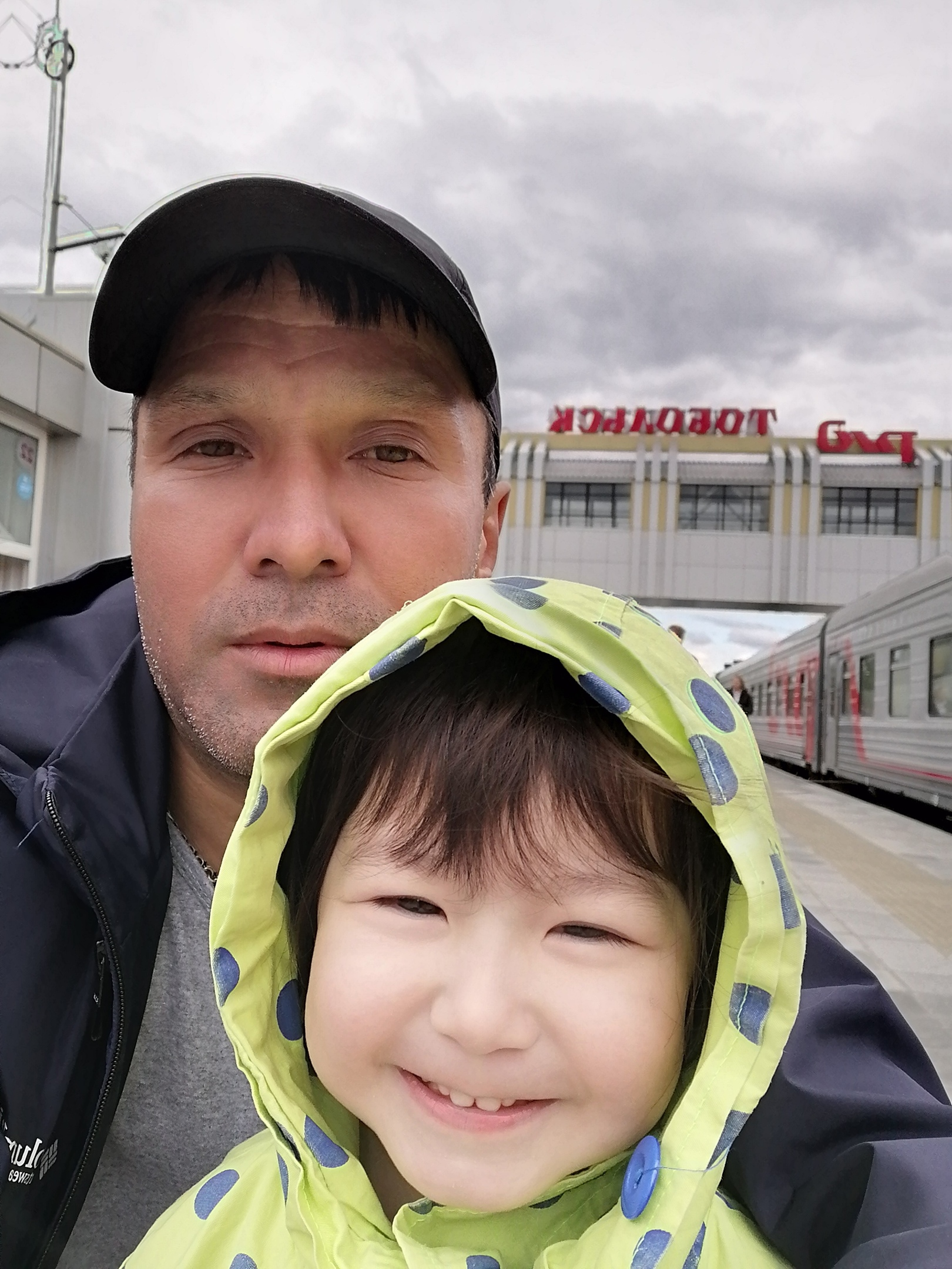 Андрей, 43, Kurgan