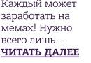 Ermakov Vladimir      28