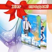 "Планшет ""Солнечный Екатеринбург"" 2"
