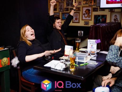«IQ Box Москва - Игра №56 - 03/03/20» фото номер 58