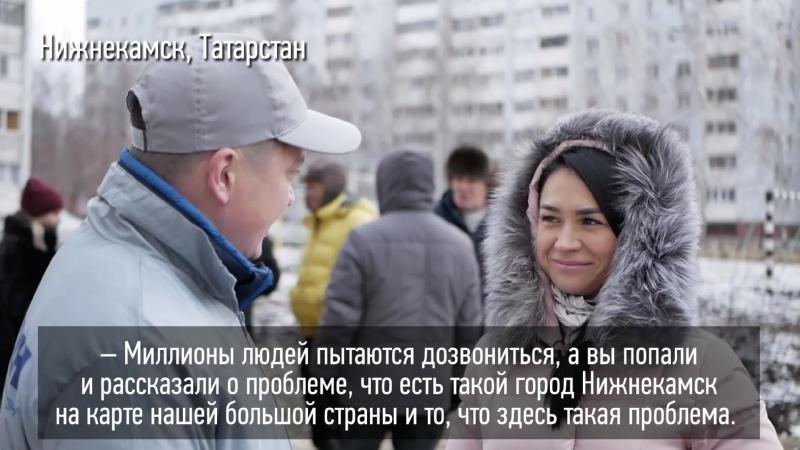 Soshi tatarstan pole 2019