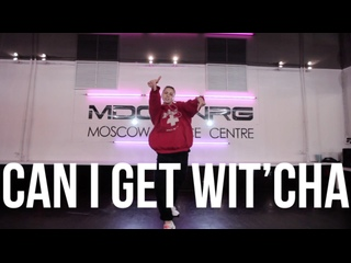 CAN I GET WIT'CHA // The Notorious  Feat. Lil Cease // ПОЛИНА САДКОВСКАЯ // Hip-Hop //