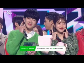 200207 ZICO — 아무노래 (Anysong) 2nd win (@ KBS Music Bank)