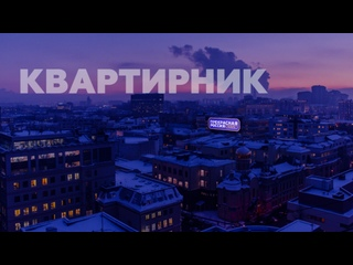 Квартирник Прекрасной России бу-бу-бу: Капитан Навальный, фейки о коронавирусе и чем занимается на карантине Боярский