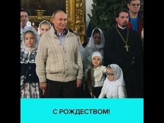 Владимир Путин на божественной литургии в Спасо-Преображенском соборе Санкт-Петербурга — Москва 24