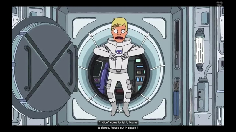 Бургеры Боба Bob's Burgers No Pants In Space
