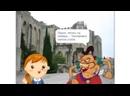 Компьютерная анимация на scratch. Мультфильм Сони по книге Таня Гроттер и магический контрабас