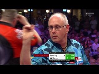 Stephen Bunting vs Ian White (PDC World Matchplay 2019 / Round 2)