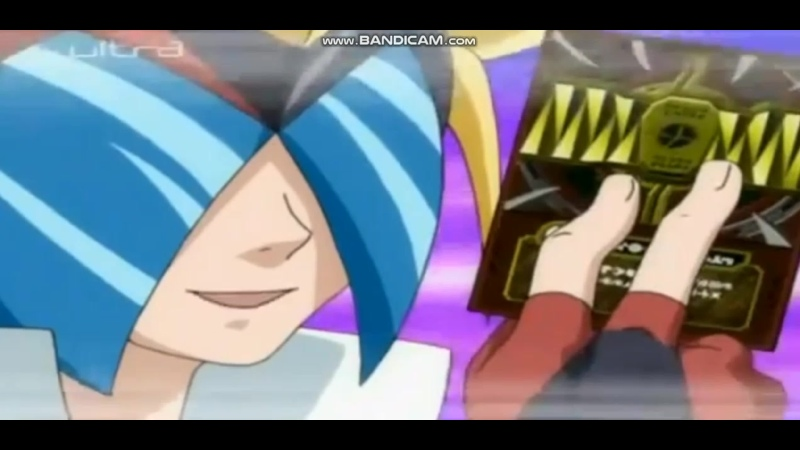 Гейзер Эксидры 100 G Дуал Гидраноиду и позволяет ему атаковать противника с любой карты ворот