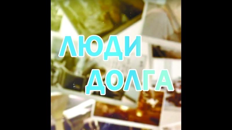 36. Беседы о Долге Эфир 19-10-2017 Алевтина Буйкли