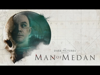 The Dark Pictures: Man of Medan. Заходи вместе посмеёмся!# 2