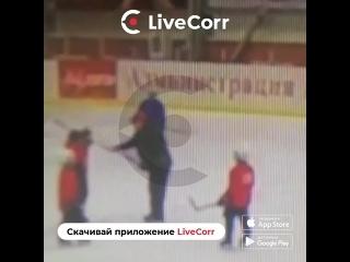 Суровый хоккейный тренер