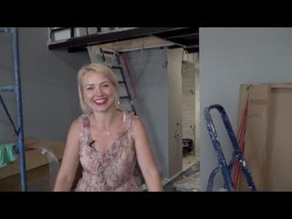 Vídeo de Школа дизайна интерьера IDSchool