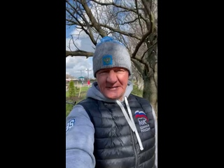 Роман Старовойт - секретарь регионального отделения партии «Единая Россия», губернатор Курской области